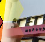 Sephora's Market Segmentation Responsible for its Retail & OnlineStrengths