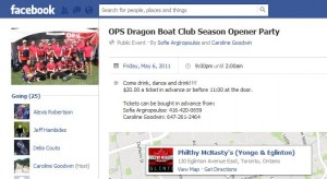 OPSDBC-Season-Opener-Party-300x164