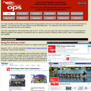 OPSDBCDigitalComms-Collage-300x300