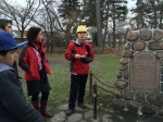 Castle Frank stone marker